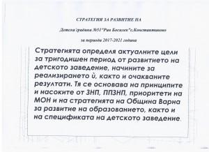 Strategia 002