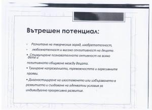 Strategia014