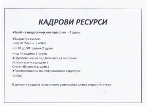 Strategia015