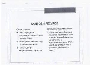 Strategia016