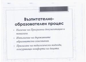 Strategia019