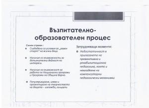 Strategia020