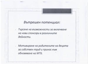 Strategia024