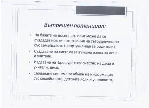 Strategia029