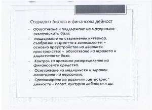 Strategia035