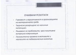 Strategia037