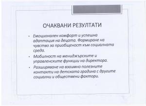 Strategia038