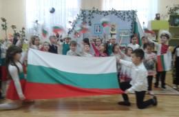 Аз обичам България